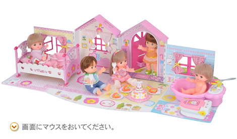 http://g-ec3.images-amazon.com/images/G/09/2011/toys/other/meruchan_store_stage1_stc.jpg