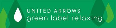 Green Label Relaxing(グリーン・レーベル・リラクシング)