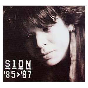 SION'85~'87