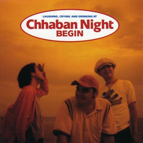 Chhaban Night
