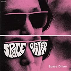 2nd album「Space Driver」