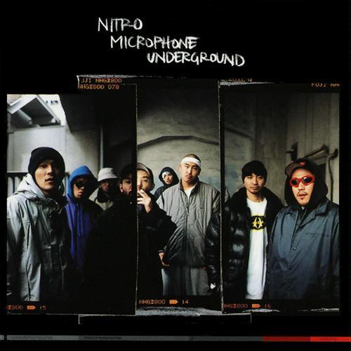 NITRO MICROPHONE UNDERGROUND[Def Jam edition]
