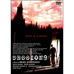 セッション9 [DVD]