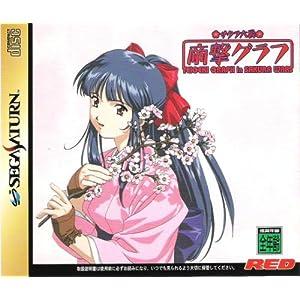 【torrent】【Sega Saturn(セガサターン)】サクラ大戦 帝撃グラフ[ROM][zip]